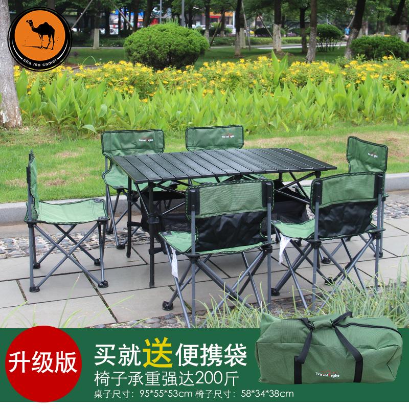 Верблюд алюминиевых сплавов пять частей портативный складной стол стул на открытом воздухе столы и стулья пикник стол семь частей кофейный столик установите