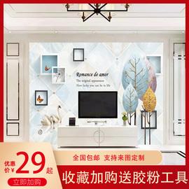 3d电视背景墙壁画客厅5d立体影视墙装饰墙布8d现代简约墙纸大气