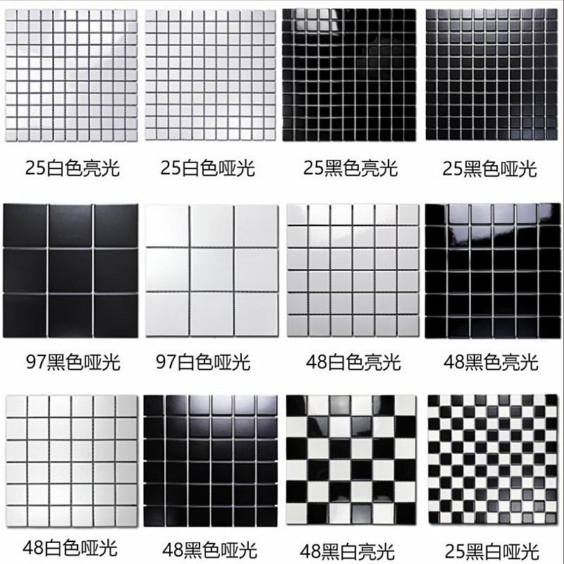 全瓷方块砖 陶瓷马赛克瓷砖卫生间阳台厨房地墙砖 黑白灰色小方砖 Изображение 1