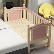 实木儿童拼接床加宽床边床带护栏小床拼接大床婴儿床男孩女孩床