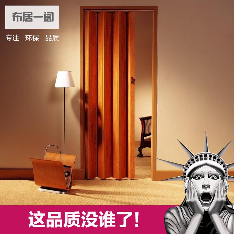 Качество PVC сложить ворота ванная комната комнатный скользящий кухня балкон стандарт бизнес магазин ванная комната отрезать