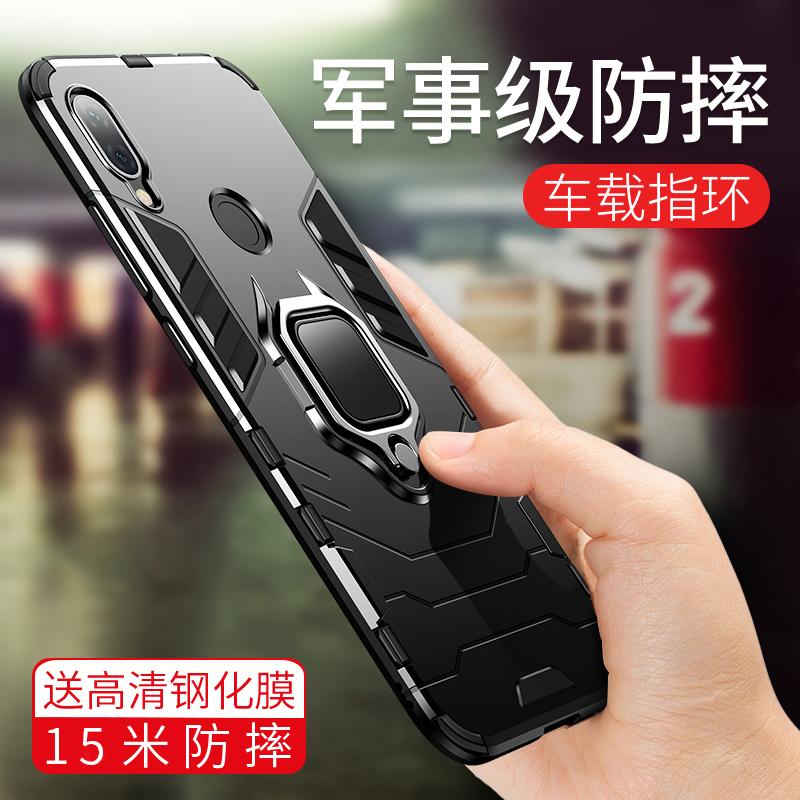红米note7手机壳Note7Pro全包防摔套小米play保护摄像头网红p镜头18.00元包邮