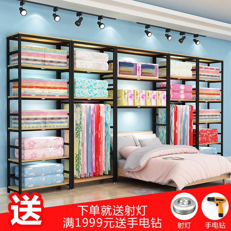 家纺店展示架喜庆床上用品货架四件套被芯枕头展示柜布料置物货架