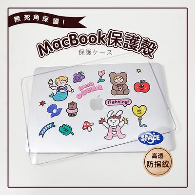 适用于苹果MacbookPro13寸华为笔记本电脑外壳16寸air保护壳diy可