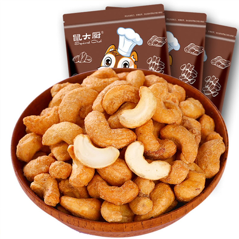Squirrel Chef_ Carbon roasted cashew 108G bag salt baked three snack nuts