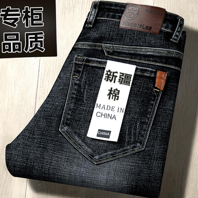 2021春夏季弹力直筒牛仔裤男宽松春秋商务休闲修身牛子裤子男薄款
