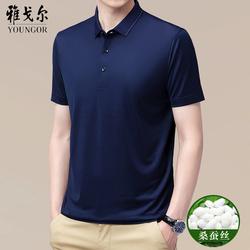 夏季高档桑蚕丝短袖t恤男士中年商务冰丝半袖Polo衫爸爸装