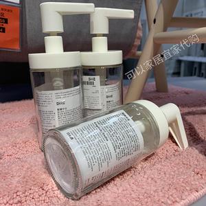 宜家塔肯乳液器皂液器按压洗发水洗手液玻璃沐浴液露化妆品分装瓶