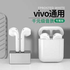 蓝牙耳机适用于vivo无线双耳x27x23x20x21x9x7x6x50x30通用iQoo入耳式s7男z1马卡龙女生款原装正品Y3专用JFX