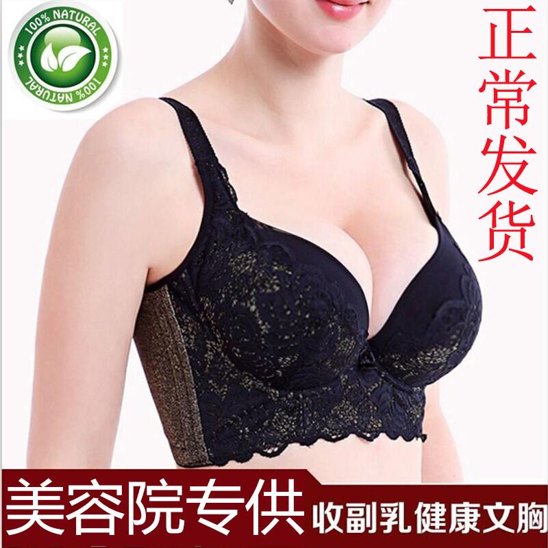 美容院品牌美体内衣 外扩下垂收副乳大码调整型舒适健康聚拢文胸