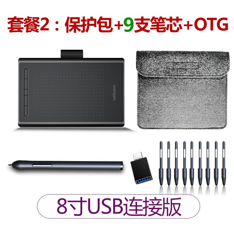 Электронные устройства с письменным вводом символов Артикул 643115058409