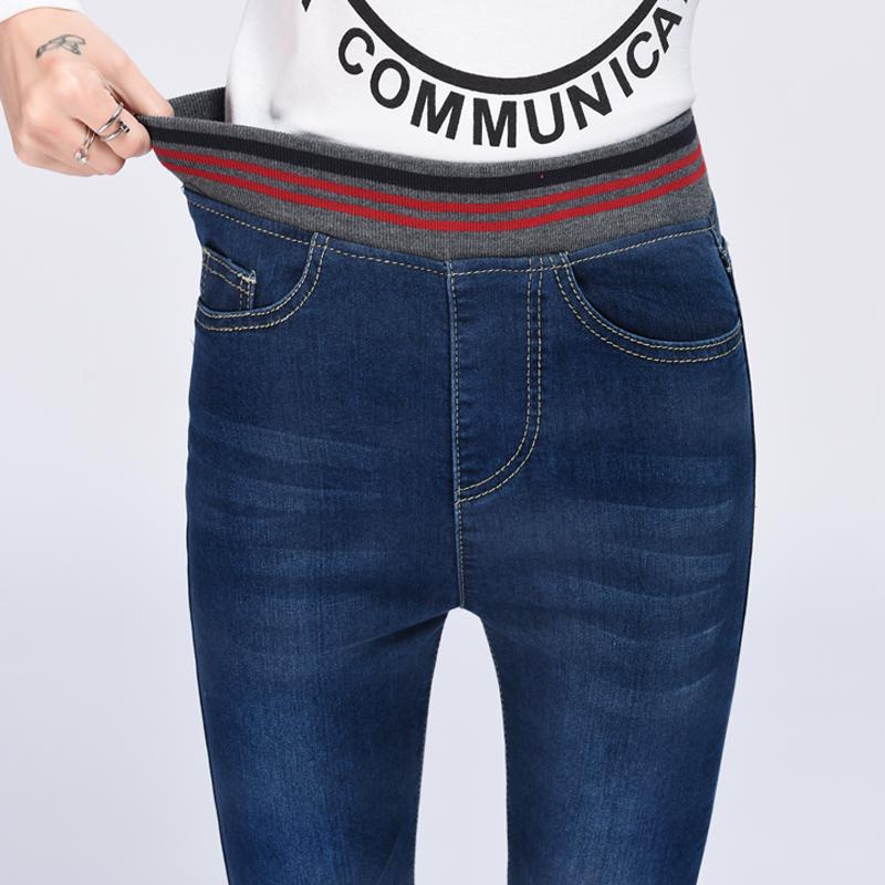 2020新款大码松紧腰韩版修身牛仔裤女高腰小脚铅笔裤弹力显瘦长裤