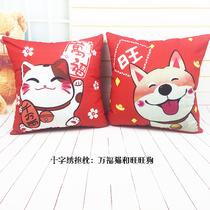 招财猫十字绣抱枕套件沙发客厅靠垫汽车载靠背刺绣枕头简单绣手工