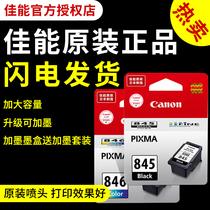 彩色123黑色119T1234T1233T1232T119180W700FW打印机墨盒ME1100原装爱普生