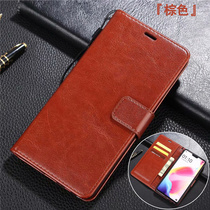 Huawei glory 3c mobile phone shell glory 3c protective cover 3C leather case H30-T00/L01/02 clamshell anti-fall