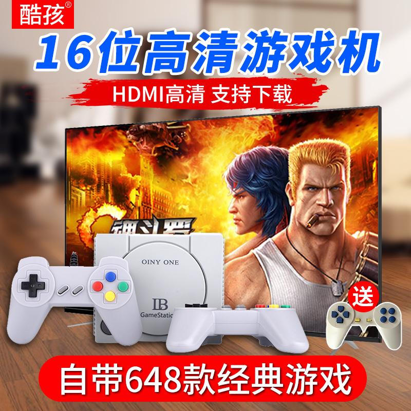 -2020年新款高清4K电视插卡老式双人有线手柄怀旧经典红白机家用fc连接电视游戏机