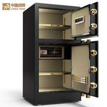 Tiger safe home office large 80cm 1m fingerprint password key single double door small bed head into the wall invisible all steel anti-theft safe box office document authentic safe box