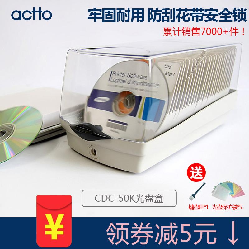 Футляры для хранения дисков Артикул 523774505326