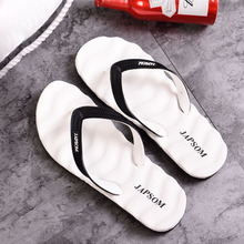New style flip flops for men in the summer of 2020, Korean version, outdoor wear trend, couple fashion, large slippers