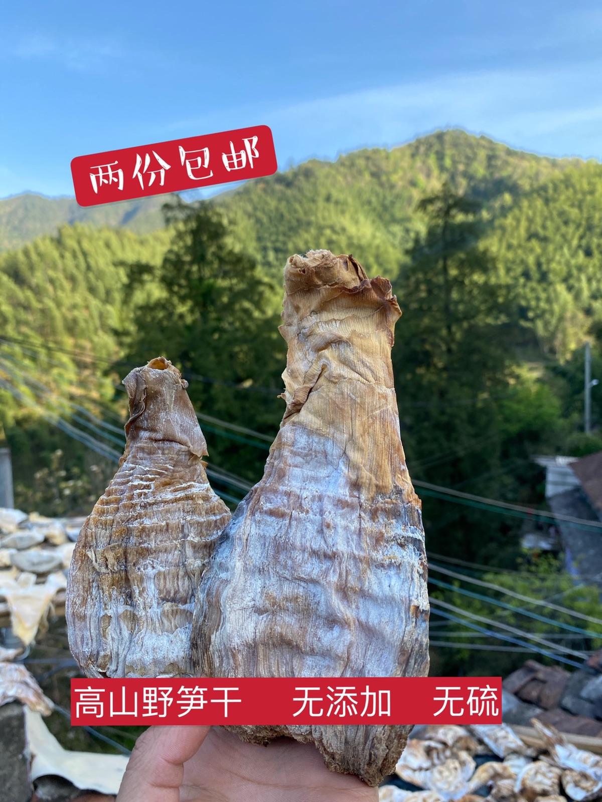 【古村竹夏】高山农家自制碳烘原生态笋干纯手工无添加新品250g装