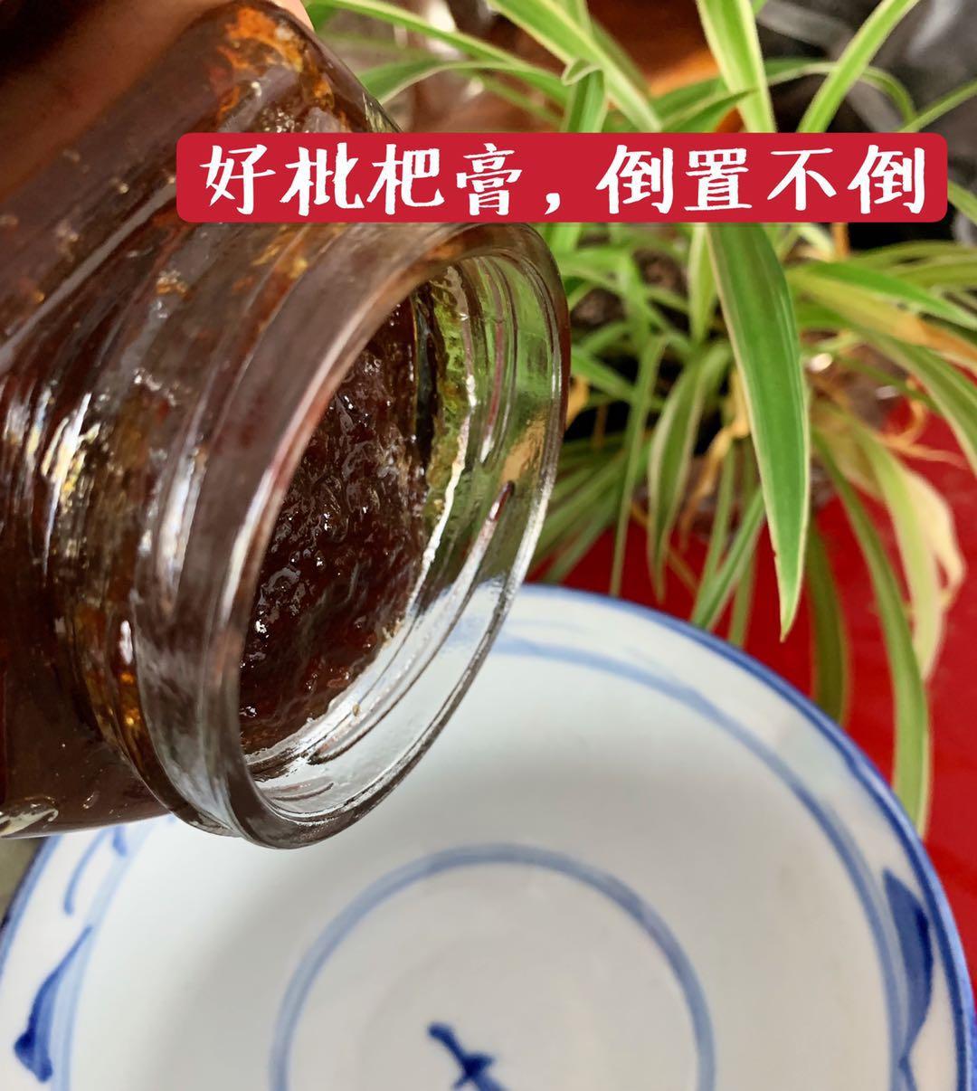 【古村竹夏】高山农家枇杷膏纯手工古法  无添加 500g