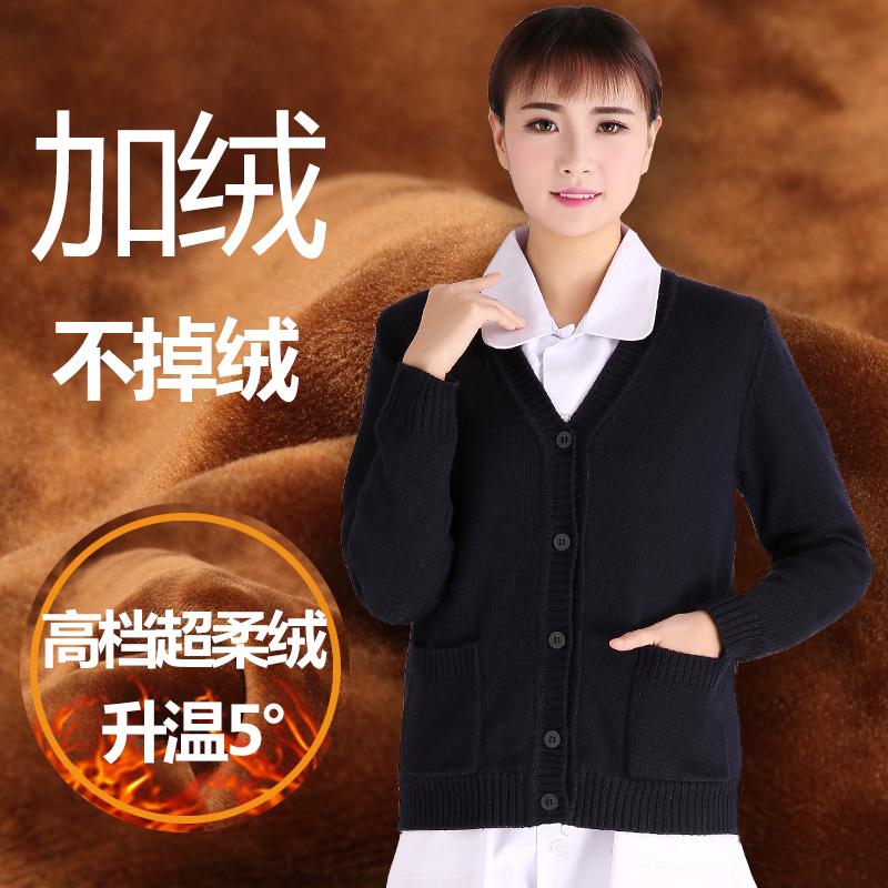 Nurses sweater Plush thickened coat medical clothing long sleeve cardigan wool Navy warm large size mothers package mail
