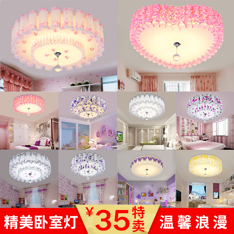 LED吸顶灯主卧室灯现代简约客厅灯圆形房间灯温馨浪漫餐厅灯具饰