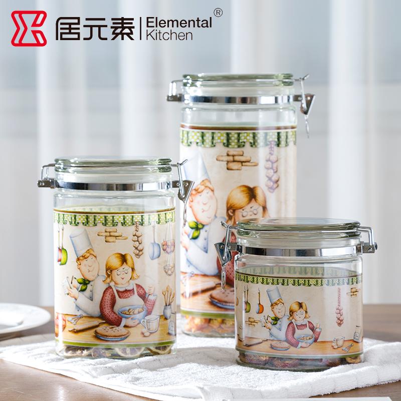 居元素 椭圆主妇储物罐 密封罐玻璃储物罐奶粉食品粮食茶叶罐