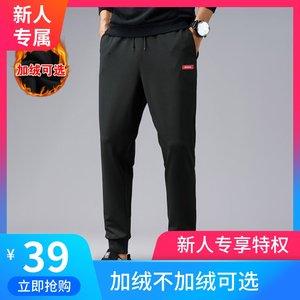 男士宽松小脚九分裤韩版潮流运动裤