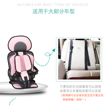 Car electric tricycle child baby car simple safety seat strap child easy fixture strap
