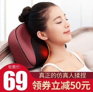 本博肩颈椎按摩器热敷脖子腰部颈肩多功能揉捏理疗电动仪枕头神器
