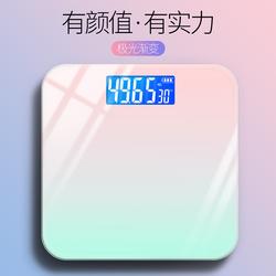 充电款电子称家用精准高精度测体重秤女生学生宿舍小型人体称重计