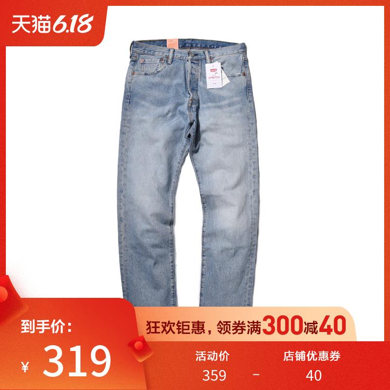 levis李维斯牛仔裤男501系列磨白微锥浅色水洗直筒纽扣牛仔长裤男