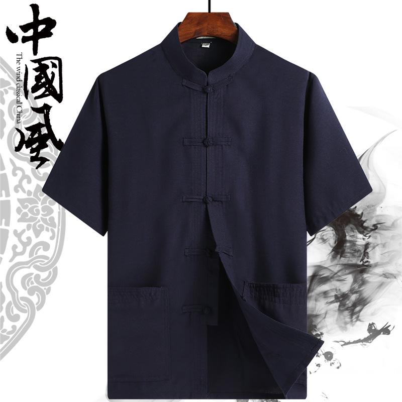中国风中老年人汉服夏季棉麻短袖唐装男亚麻衬衫宽松中式爷爷上衣限4000张券