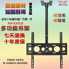 19-70寸通用液晶电视机伸缩吊架360°度旋转架广告灯箱架1/2/3米
