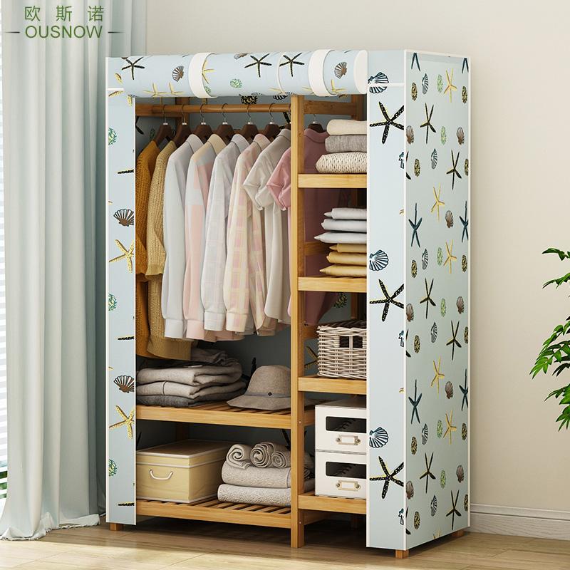 歐斯諾簡易衣櫃防塵收納布衣櫃簡約現代經濟型衣櫥卧室楠竹衣帽架