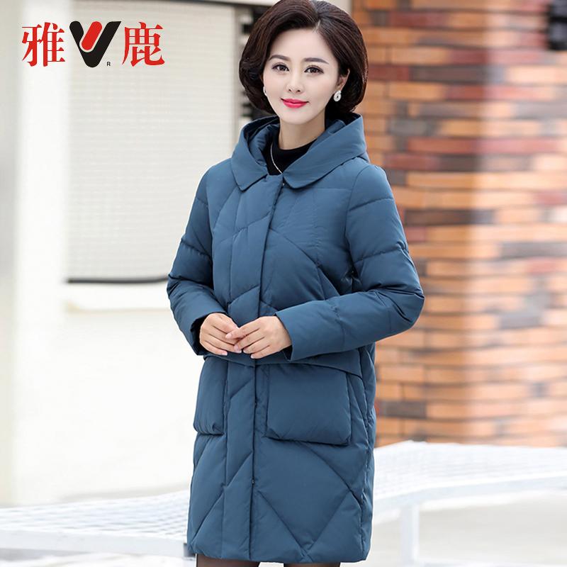 雅鹿中年羽绒服女妈妈冬装中老年女装外套中长款2018新款40岁加厚