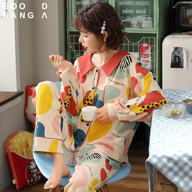 2020新款睡衣女春秋季纯棉长袖宽松大码胖mm家居服套装秋冬可外穿