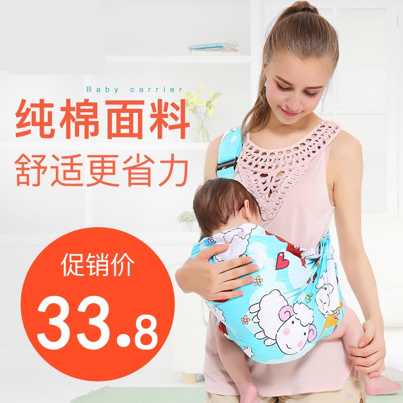 新生儿抱袋婴儿背带喂奶背巾宝宝哺乳包巾西尔斯前横抱式