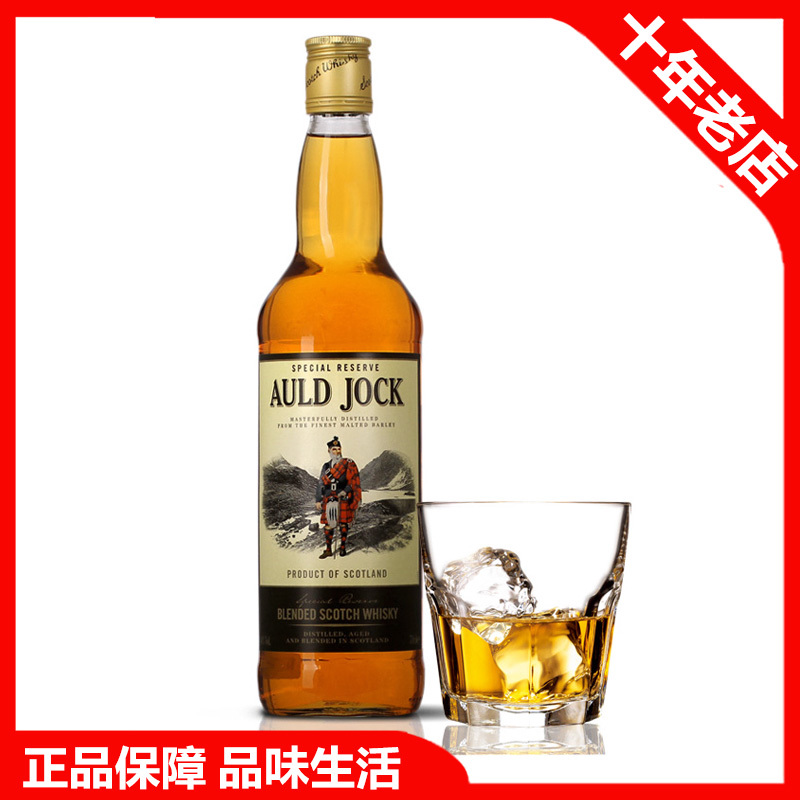 Alderjock whisky imported from England whiskey genuine foreign wine 700ml
