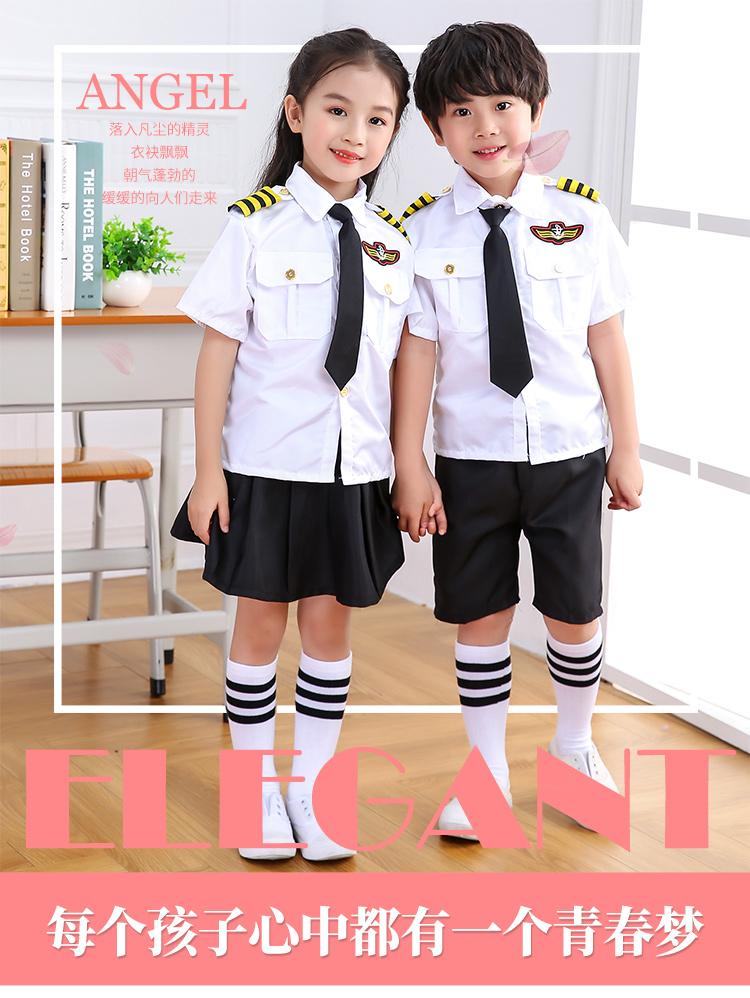 Форма спортивная школьная Артикул 614696214443