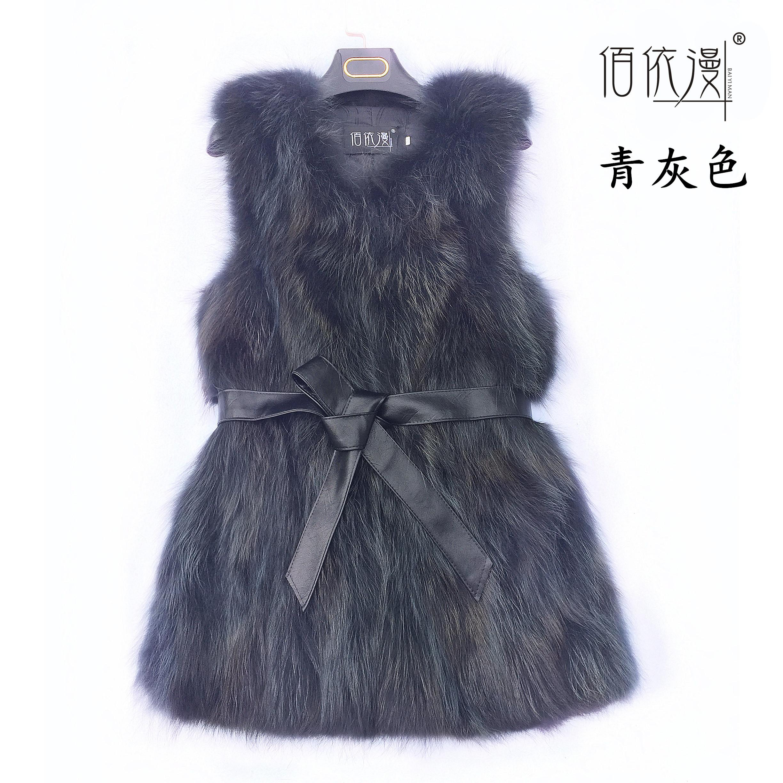 Fur in one fox fur fur vest womens middle long special Fur Vest Jacket raccoon dog fur coat