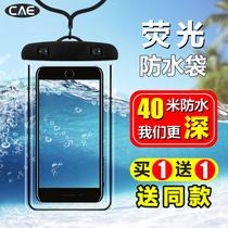手機防水袋透明袋子水下拍照防水手機套通用潛水套可觸屏游泳保護