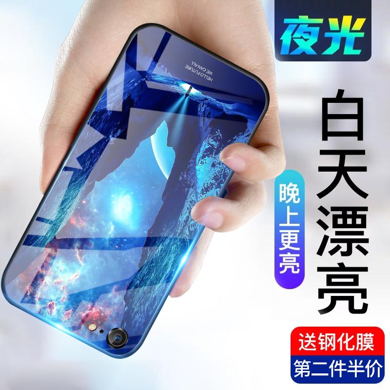 苹果7plus手机壳新款iphone7男夜光玻璃i8全包防摔7p潮牌七女款潮八plus超薄套8个性创意7抖音网红同款8p硅胶