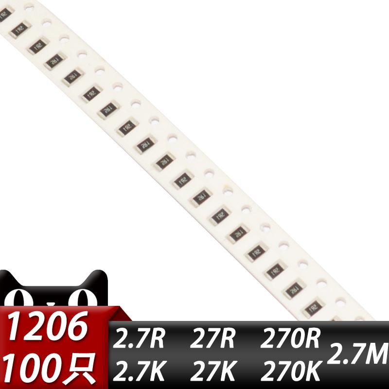 1206贴片电阻器2.7R 27欧 270欧姆 2.7K 27K 270K M 271 272 273