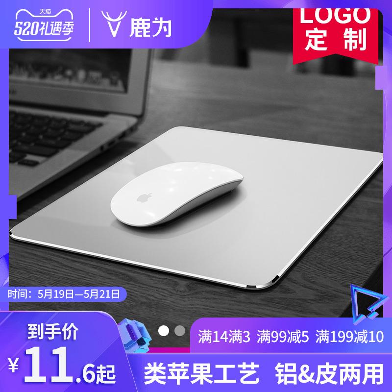 笔记本金属鼠标垫 小米苹果铝合金小号女电竞超大硬mac电脑定制大图片