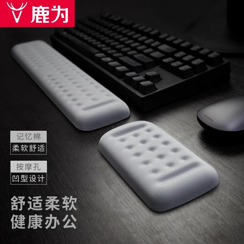 机械键盘手托记忆棉鼠标垫护腕手腕电脑护手舒适掌托腕托个性创意