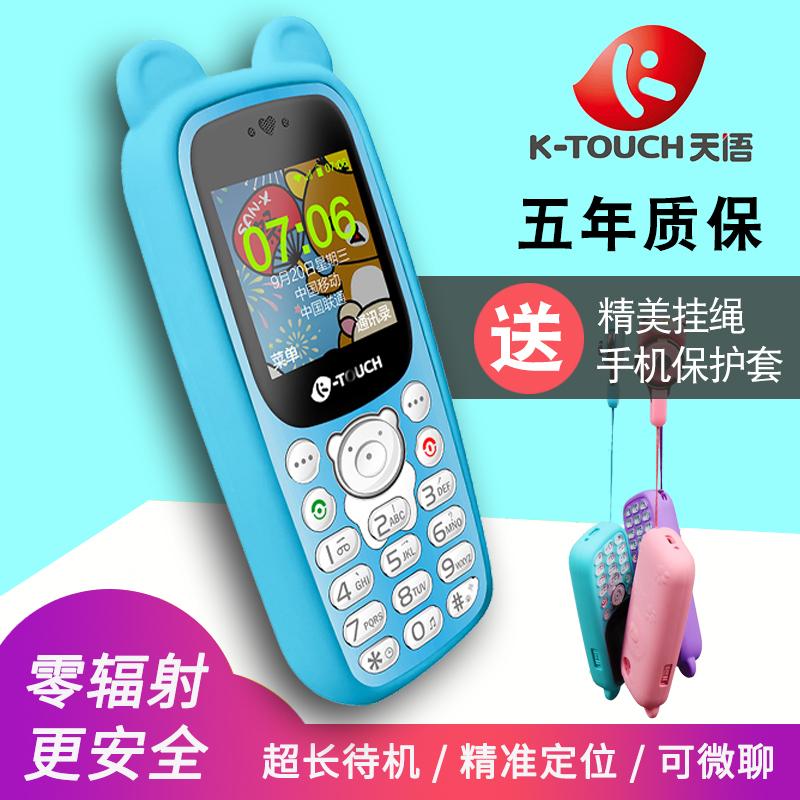 Мобильные телефоны Артикул 611365435399