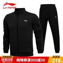 Li Ning sports suit men's spring, autumn and winter sweater, trousers, Hooded Coat, trousers, running and leisure sportswear two-piece set