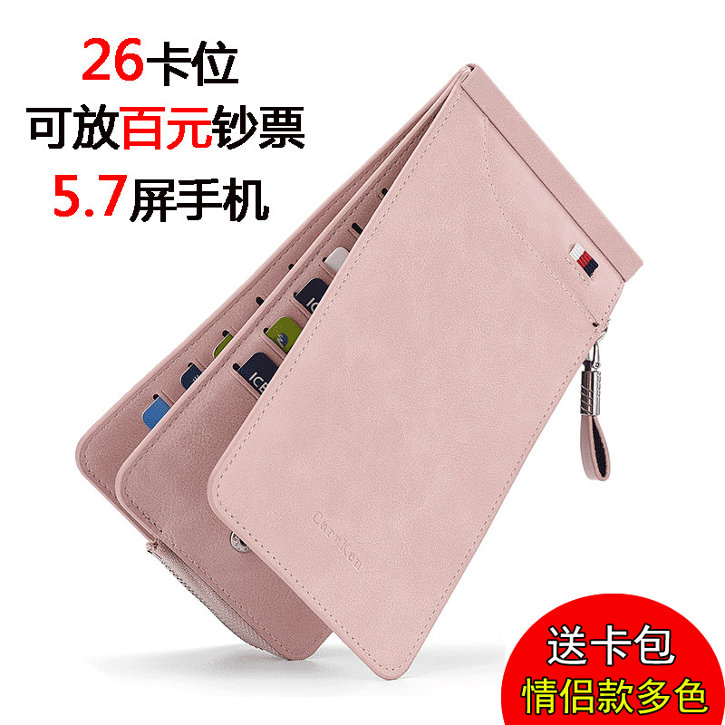 Card bag for womens multi card clip simple long multi-functional ultra thin mens card bag wallet integrated bag